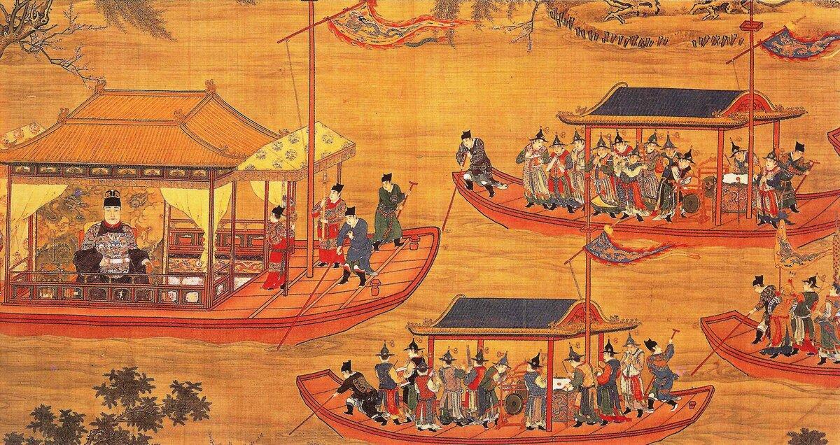 Династия Мин в Китае