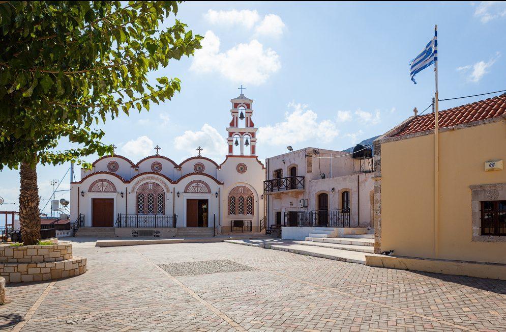 Деревня  Крит