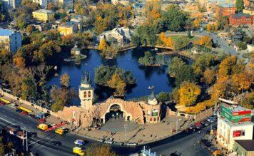 Фото Московский зоопарк в Москве
