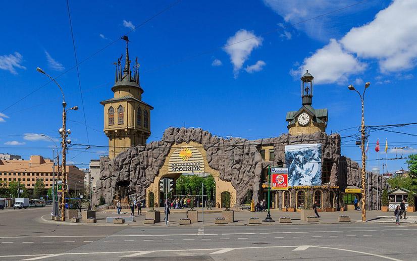 Московский зоопарк станция